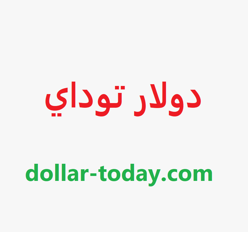 https://dollar-today.com
